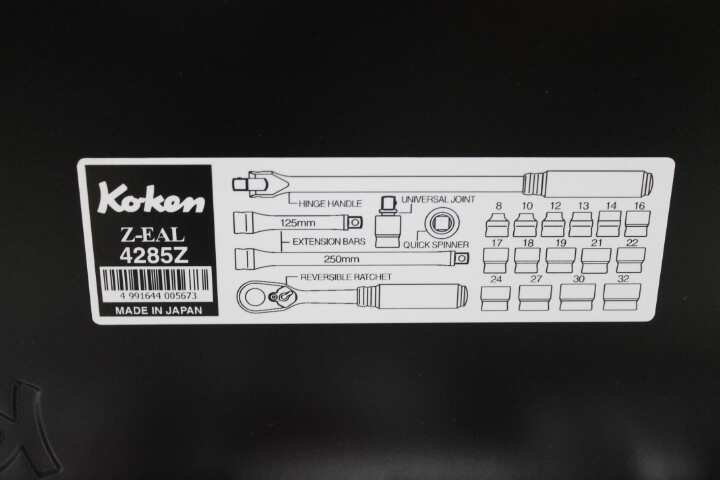 """Ko-ken Z-EAL 1/2"""" ソケットセット4285Z"""